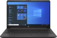 "HP 255 G8 Ryzen 5 8GB 256GB SSD 15.6"" Win10 Home Laptop"