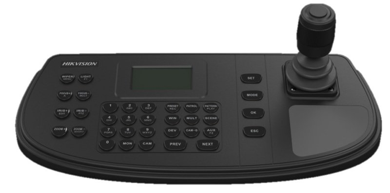Hikvision Network Keyboard - Supports Various Cameras