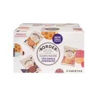 Border Biscuits Single Packs (Pack of 150) A08071