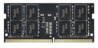 Team ELITE 8GB (1x 8GB) 2666MHz DDR4 RAM