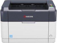 Kyocera FS-1041 A4 Mono Laser Printer