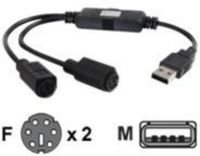 C2G, USB PS/2 Keyboard/Mouse Adapter Black
