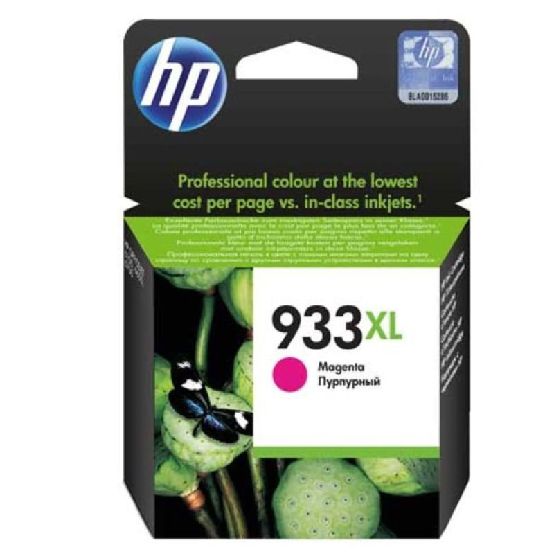 HP 933XL Magenta Ink Cartridge