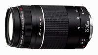 Canon EF Telephoto zoom lens