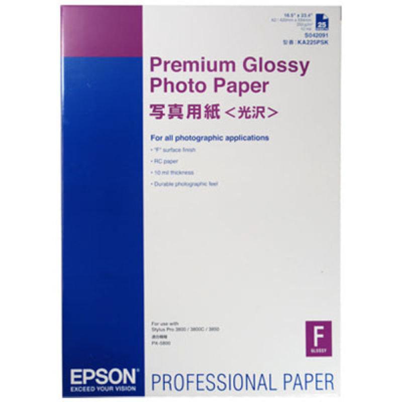 Epson Premium Glossy Photo Paper- 25 Sheets