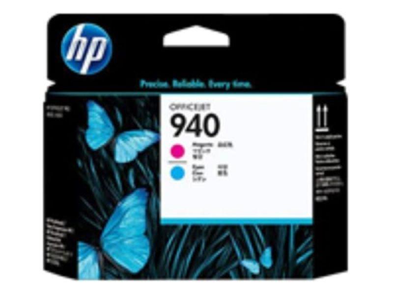 HP 940 Cyan and Magenta Printhead - C4901A