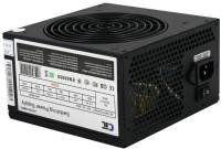 CIT Dual Rail 550W Fully Wired Efficient Power Supply