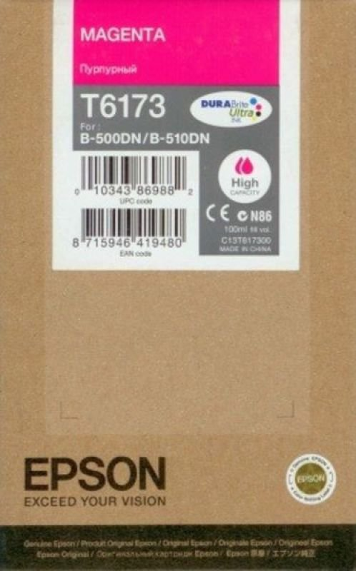 *Epson T6173 High Capacity Magenta Ink Cartridge