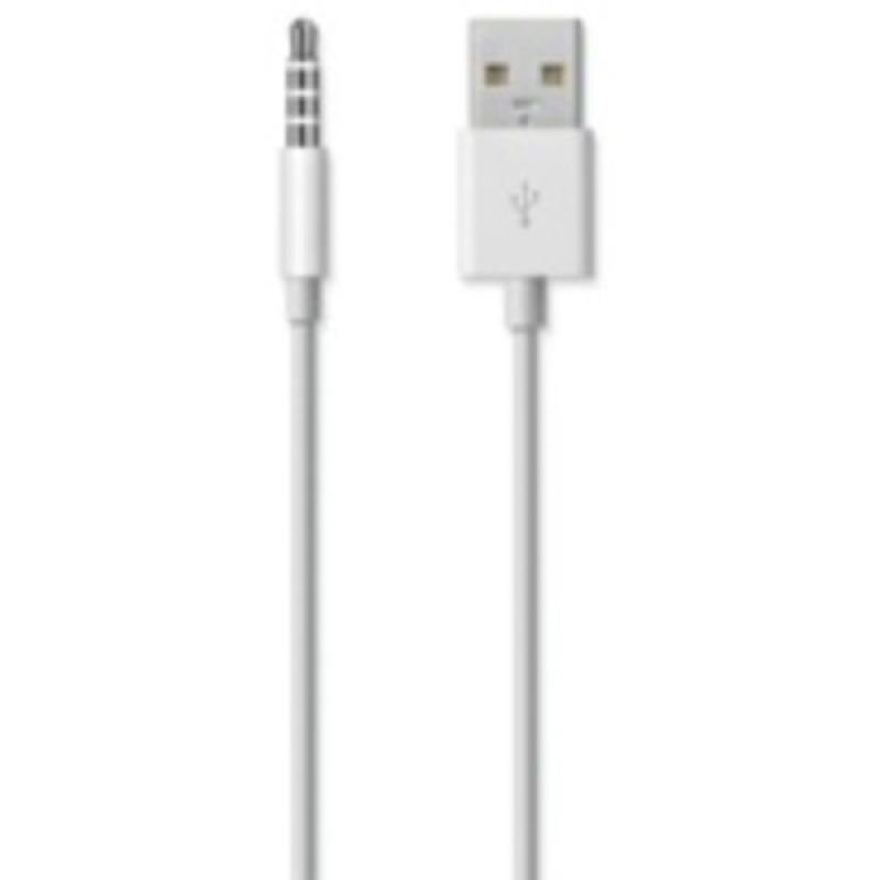 Apple iPod shuffle USB Cable cheapest retail price