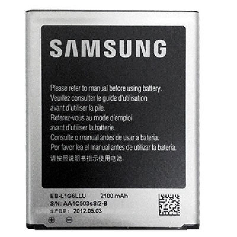 Samsung - Galaxy S Iii - Standard Battery 2100mah