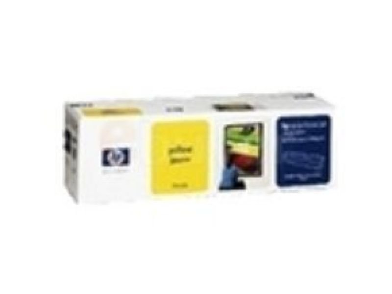 HP C8562A Yellow Imaging Drum 40,000 Pages