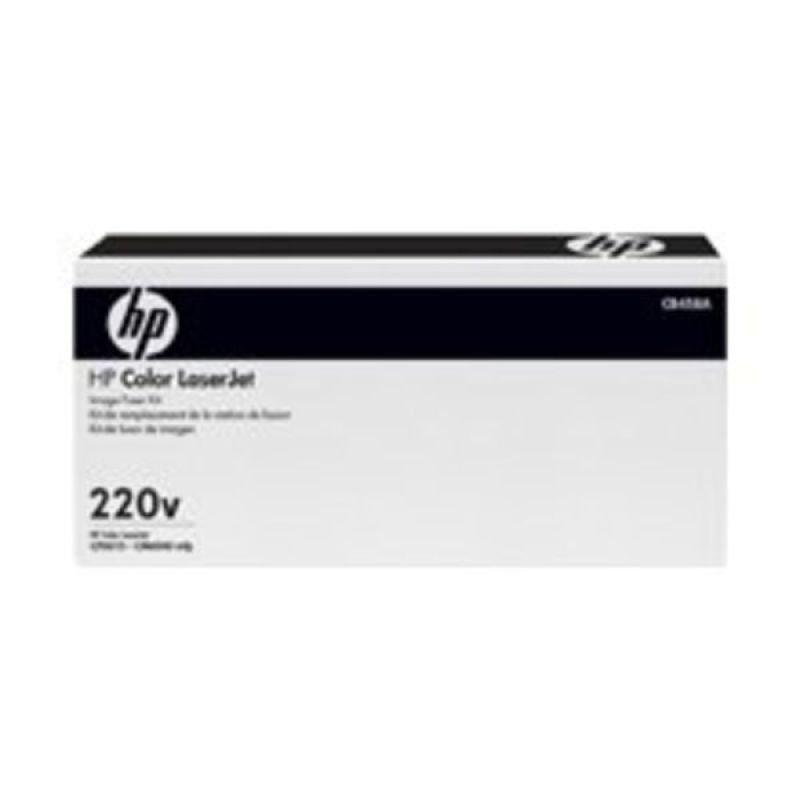 HP Colour Laser Jet 220V Fuser Kit CB458A