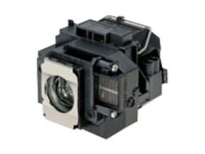*EXDISPLAY Lamp for Epson EB-W8D Projectors