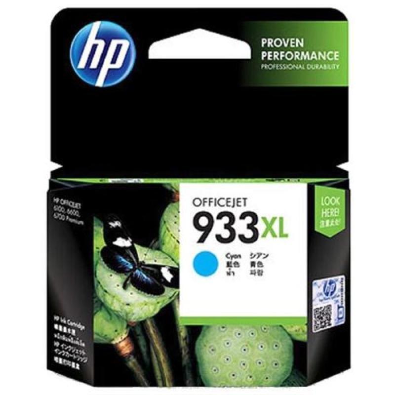 *HP 933XL Cyan Ink Cartridge- Blister Pack