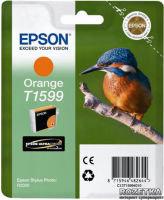 *Epson T1599 Orange Ink Cartridge