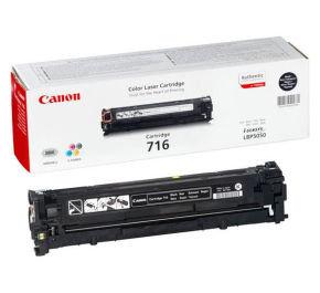 Canon 716 Toner cartridge- Black
