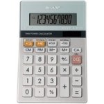 Sharp EL-331ER Semi Desktop Calculator - Silver