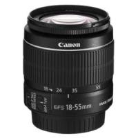 Canon EFS 18- 55mm f3556 IS II Lens