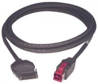 Epson Powered-usb Cable - In