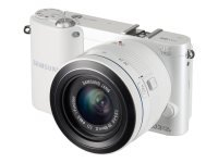 Samsung Smart Nx1100 20-50mm Lens (white)