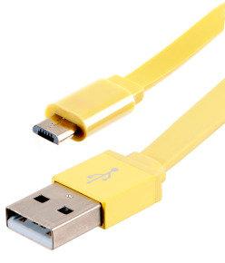 Xenta Micro USB to USB 1.5M Yellow