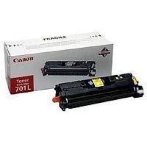 Canon Ldp5200 Low Yield Yellow Toner Cartridge
