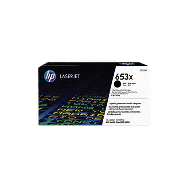 HP 653X Black LaserJet Cartridge - CF320X