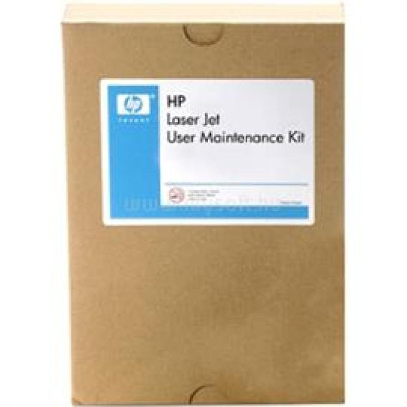 Image of HP LaserJet C1N58A 220V Maintenance Kit