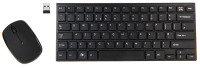 Xenta Compact Wireless Keyboard and Mouse Deskset
