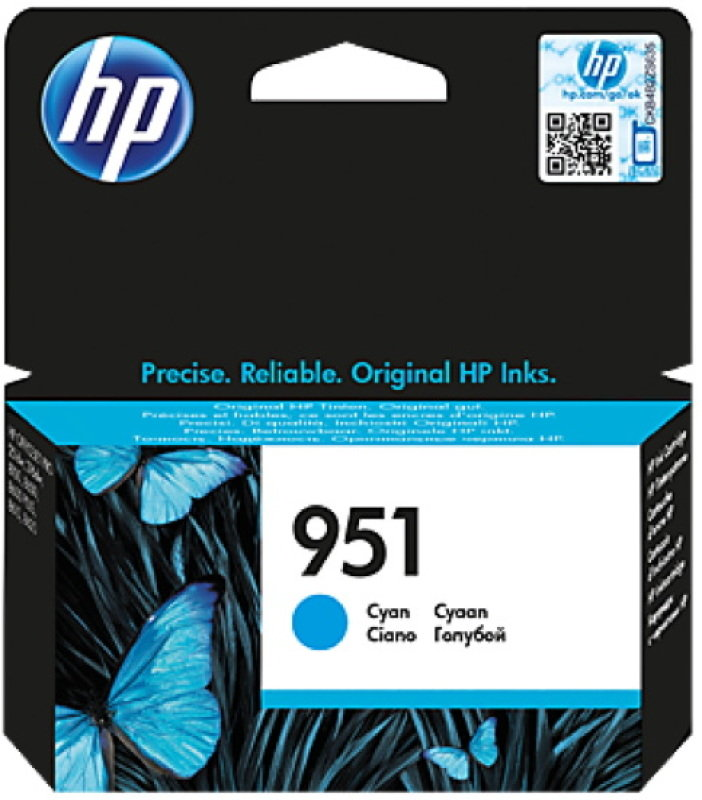 HP 951 Cyan Officejet Ink Cartridge  CN050AE