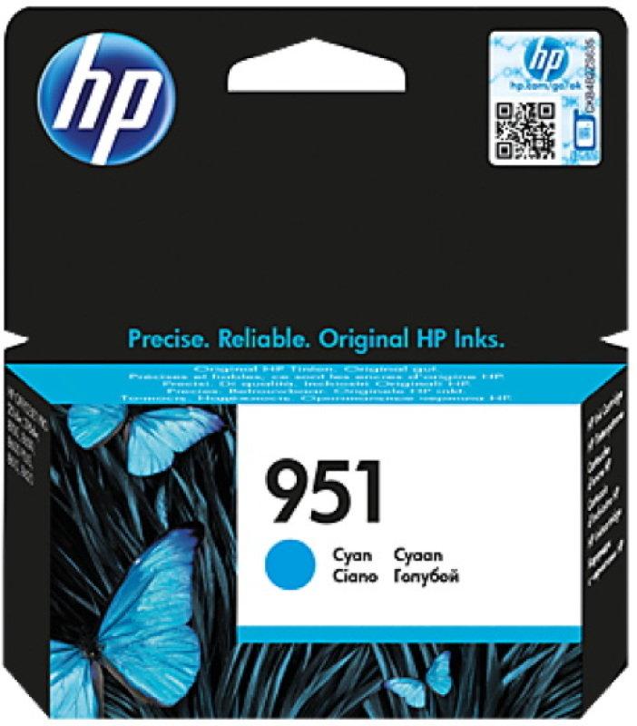 HP 951 Cyan Original Ink Cartridge - Standard Yield 700 Pages - CN050AE