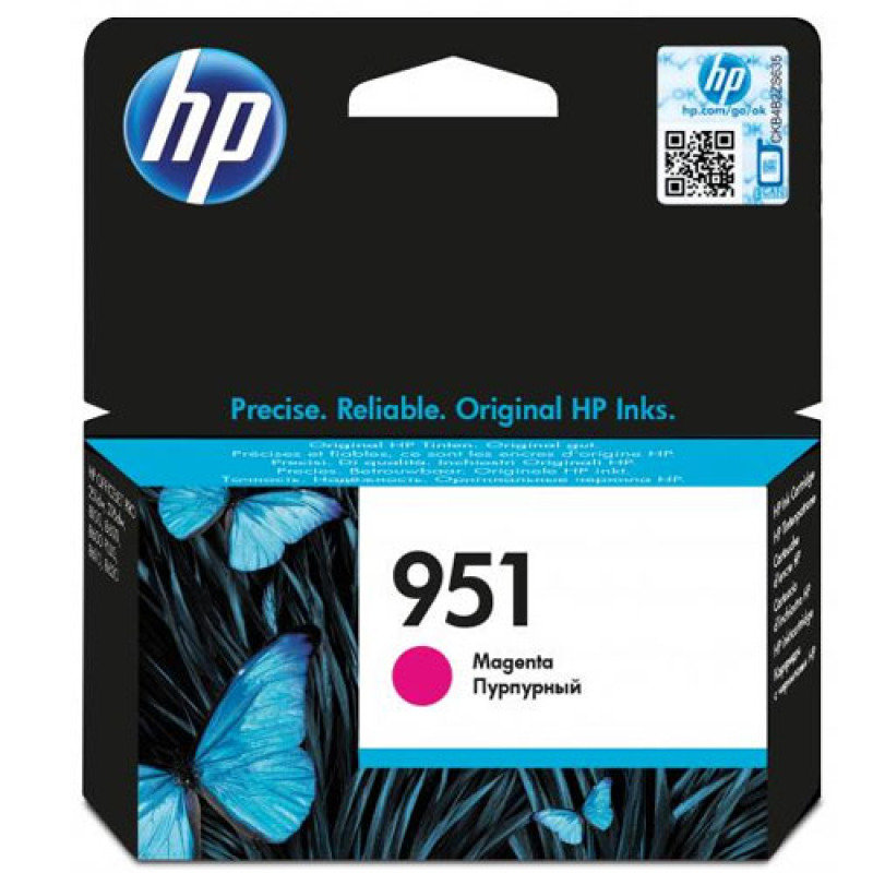 HP 951 Magenta Original Ink Cartridge - Standard Yield 700 Pages - CN051AE