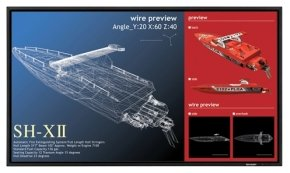 "Sharp PNE-471 47"" Large Format Display"