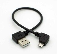 3m USB 2.0 A Right Angle Male to Micro-USB B Right Angle Male Cable