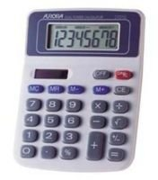 Aurora 8 Digit Dual Powered Desktop Calculator