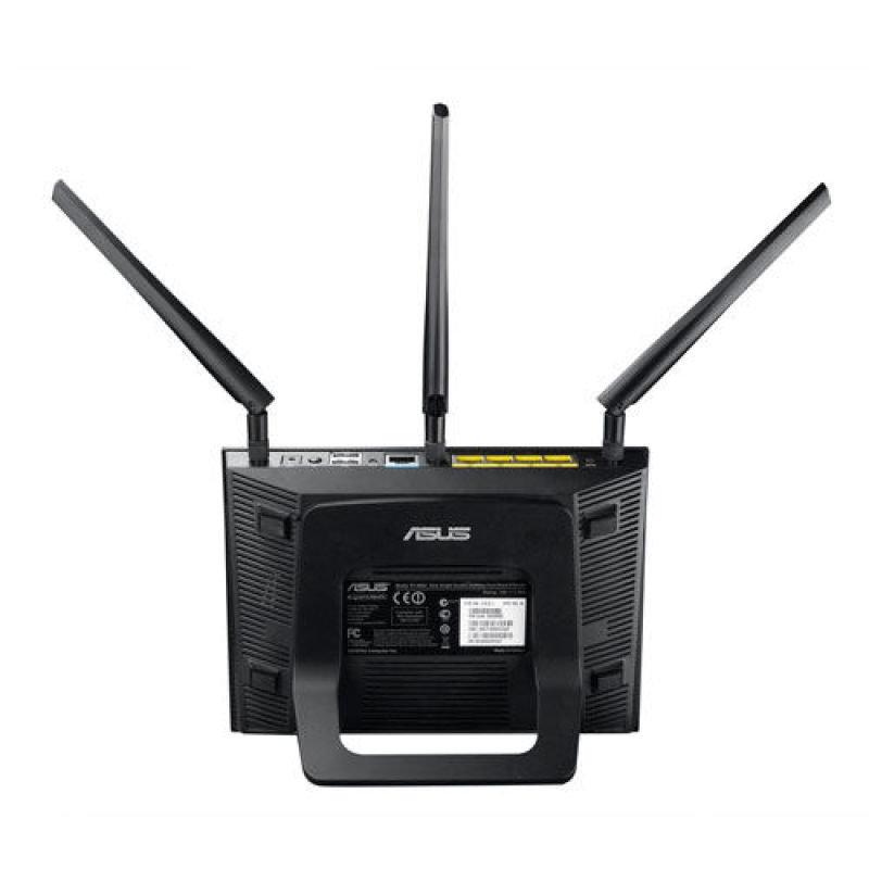 ASUS RT-N66U - Black Diamond Dual-Band Wireless-N450 Gigabit Router