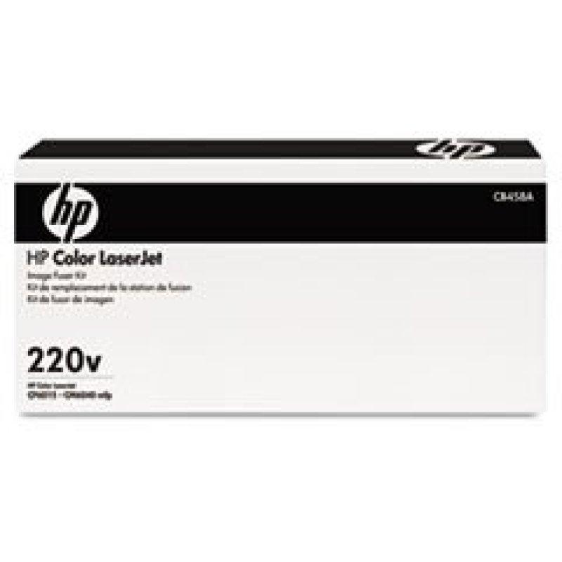 Image of HP Color LaserJet CB459A Roller Kit