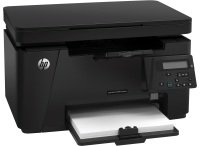 EXDISPLAY HP LaserJet Pro M125nw Multifunction Mono Laser Printer