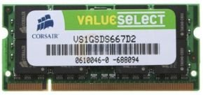 Corsair 2GB DDR2 667MHz Laptop Memory