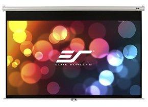 Elite M119XWS1 White Projector Screen
