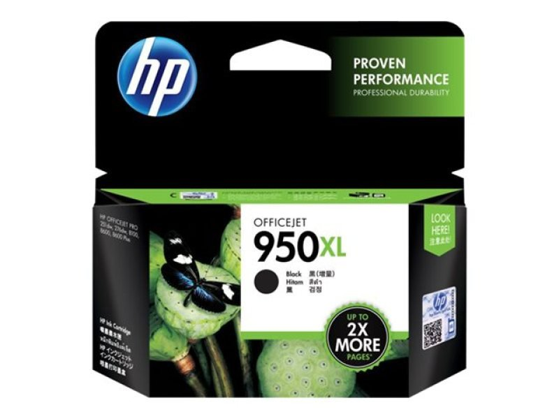 HP 950XL Black Ink Cartridge - CN045AE