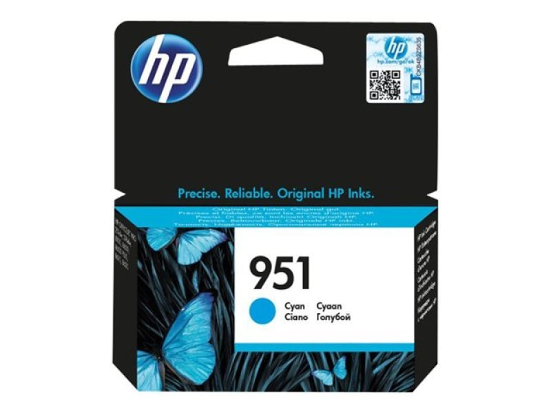 HP 951 Cyan Officejet Ink Cartridge - CN050AE