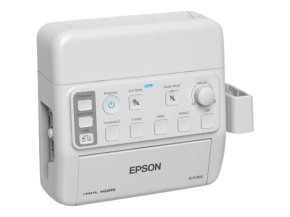 Epson Projector Control and Connection Wall Box - ELPCB02