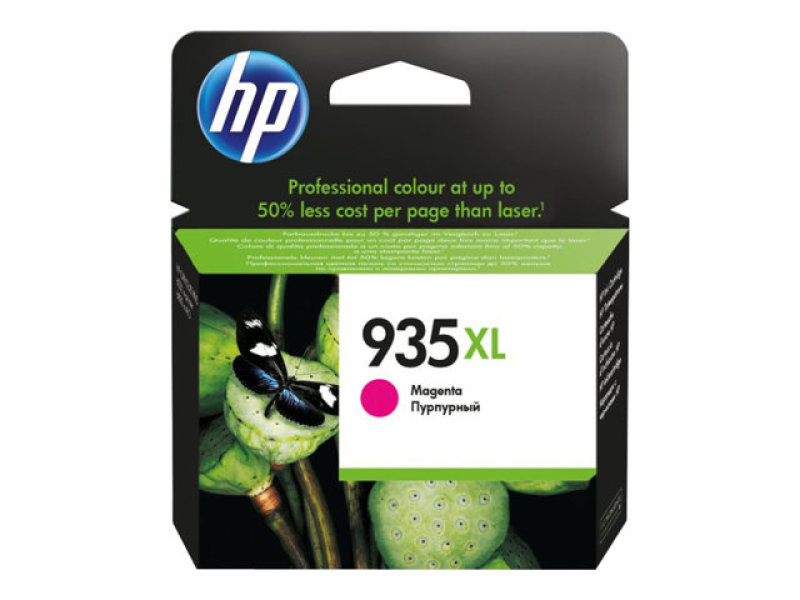*HP 935XL High Yield Magenta Original Ink Cartridge