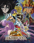 Saint Seiya: Soldiers' Soul - Age Rating:12 (pc Game)