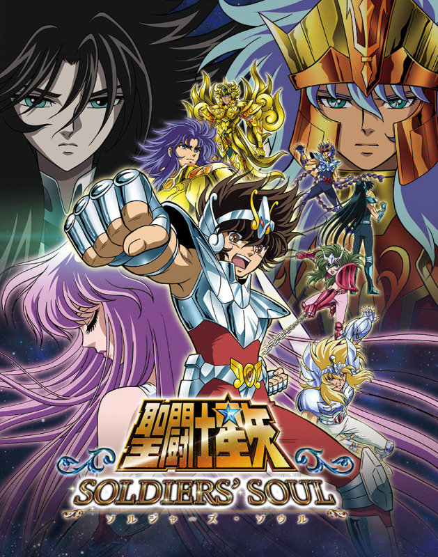 Image of Saint Seiya: Soldiers' Soul - Age Rating:12 (pc Game)