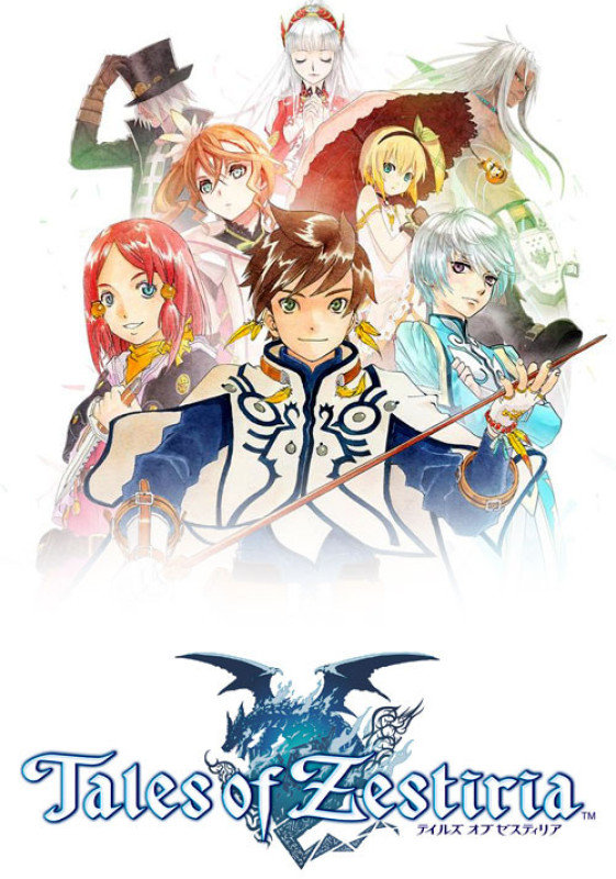 Tales Of Zestiria - Age Rating:16 (pc Game)