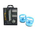 Mobile Multi-Function Tool Kit