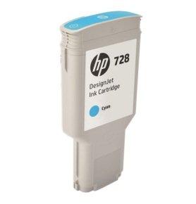HP 728 300-ml Cyan DesignJet Ink Cartridge