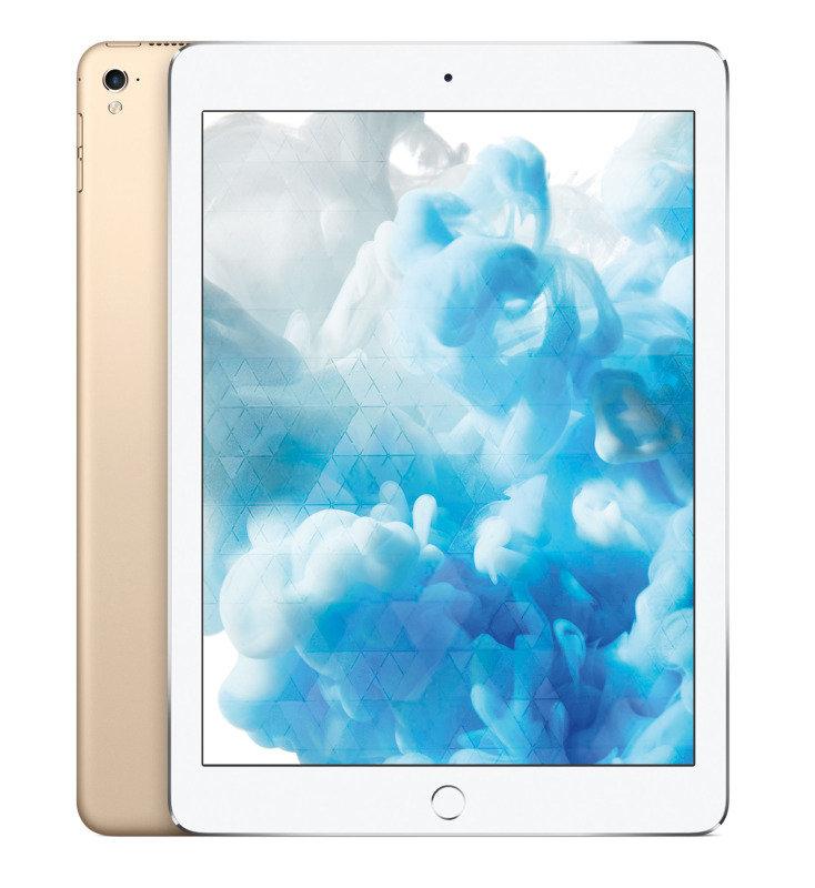 "Apple iPad Pro 9.7"" 256GB Wifi Cellular  Gold"